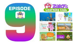 EPISODE 9 of Zaky's Learning Club - Cartoon for Muslim Children!