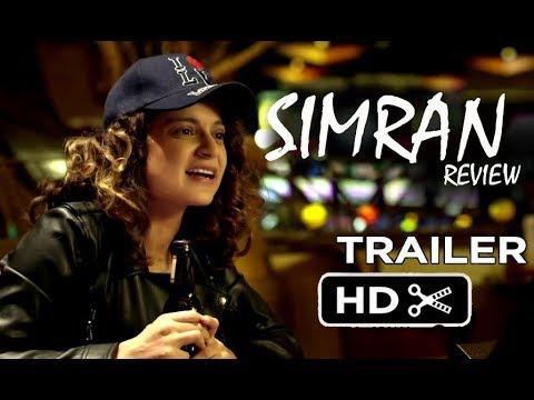 SIMRAN Movie Trailer 2017 Released | Kangana Ranaut New Movie 2017 Trailer