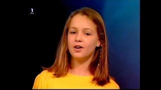 """Andjela Dinic & """"Kolibri"""" - Srpske narodne pesme"""