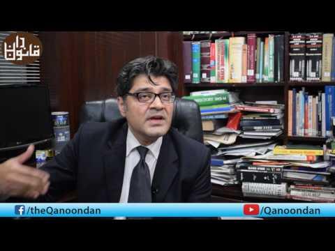 Interview of Barrister Muhammad Ahmad Qayyum ASC