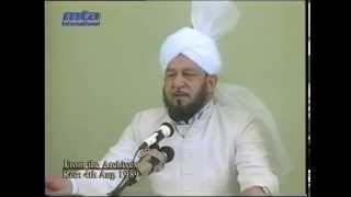 Friday Sermon 4 August 1989