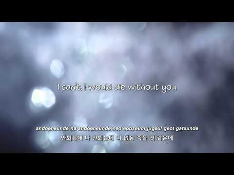 4Men- 안되는데 (I Can't) lyrics [Eng. | Rom. | Han.]
