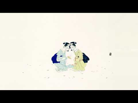 I don't wanna talk / AmPm feat. Nao Kawamura (Lyric VIdeo)