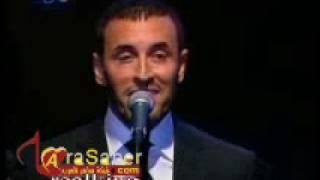 كاظم الساهر-بريد بيروت/مهرجان بيت الدين2008