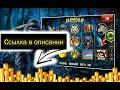 Casino SlotVoyager - YouTube