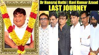 Dr Hansraj Hathi | Kavi Kumar Azaad LAST RITES | Tarak Mehta Ka Ooltah Chashmah