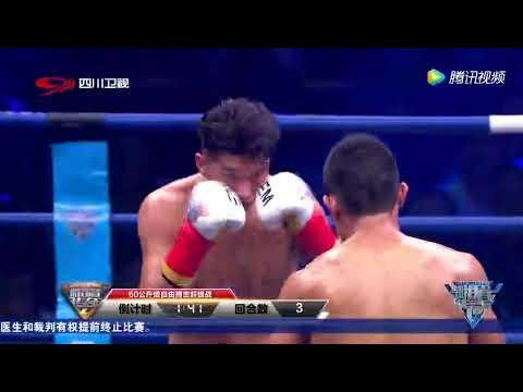 EM Legend 23 - Zhu Xu vs. Ghot Seurnoi