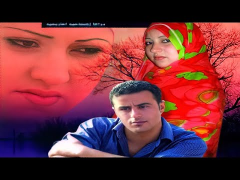 film-complet---imehsaden-n-tayri-|-jadid-film-tachelhit-tamazight,-souss,-فيلم-تشلحيت