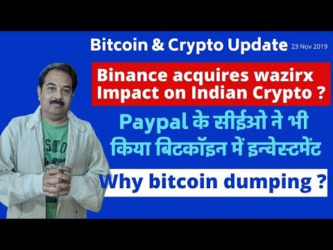 Binance acquires Wazirx Impact On Indian Crypto? Paypal के सीईओ Buy Bitcoin, Why Bitcoin Dumping ?