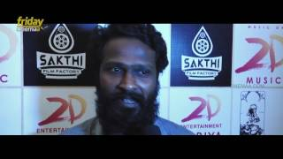 vetrimaaran  's thoughts about vijay milton 's kadugu after watching Kadugu Premiere Show