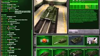 Коды на тестовой сервер танки онлайн