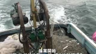 平塚市漁協:シラス漁の様子 thumbnail