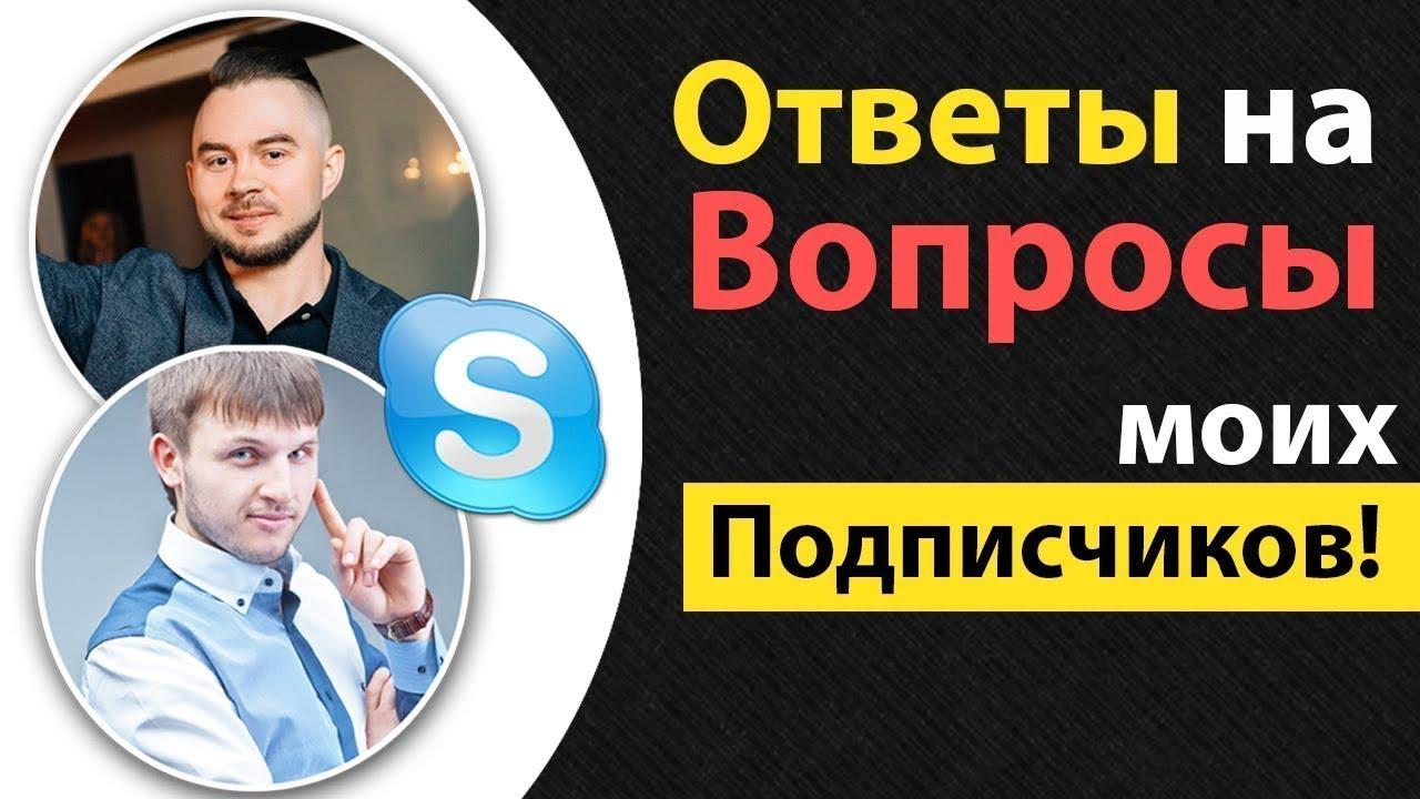 Форекс станислав чувашов 398 долларов в рублях