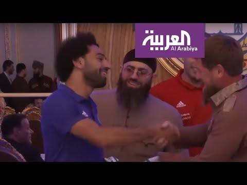 الرئيس الشيشاني يكرم محمد صلاح ويمنحه حق المواطنة  - نشر قبل 4 ساعة