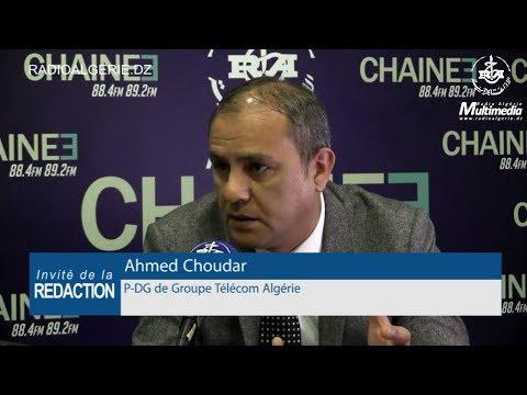 Ahmed Choudar PDG de Groupe Télécom Algérie