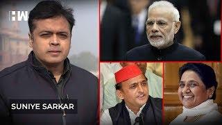 सुनिए सरकार : पीएम नरेंद्र मोदी को डर क्यों लगता है?