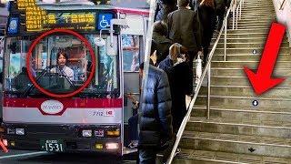 انظر لماذا أصبحت اليابان الدولة الأكثر تطورا في العالم