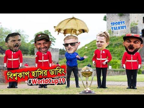 Cricket World Cup 2019 Pakistan vs Australia #CWC David Warner,Sarfaraz Ahmed, Sports Talkies