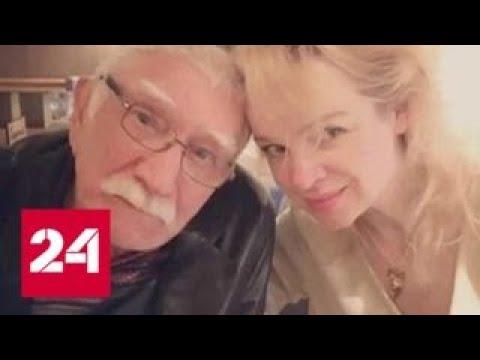 Джигарханяна ждет развод с женой и повышенное внимание СМИ - Россия 24