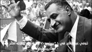 مصر العربية   في ذكراه.. ناصر لازال زعيمًا