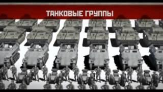 Великая Отечественная война часть 1  План Барбаросса online video cutter com