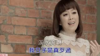 鴛鴦溪~喬幼~KTV字幕~1080P高畫質~思念的夢 專輯歌曲