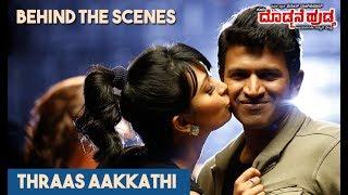 Thraas Aakkathi | Behind The Scenes | Doddmane Hudga | Puneeth Rajkumar | Radhika Pandit