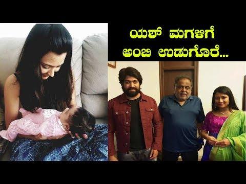 Ambareesh Had Booked A Cradle As Surprise Gift For Yash-Radhika Baby