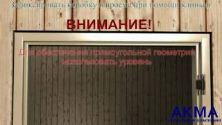 видео Стеклянные двери для сауны и бани купить в Москве