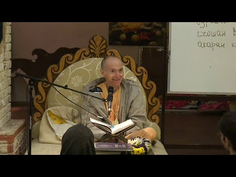 Шримад Бхагаватам 4.18.30-32 - Кришнананда прабху
