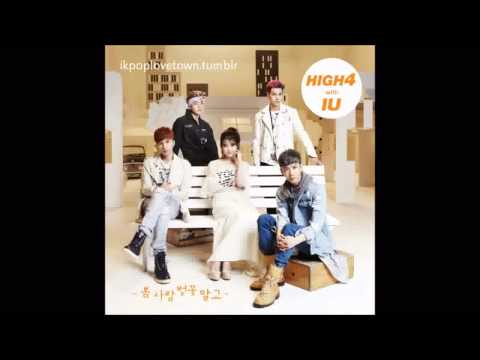 HIGH4 and IU - Not Spring,Love or Cherry Blossoms Audio
