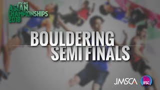 Video IFSC-ACC ASIAN CHAMPIONSHIPS 2018 KURAYOSHI, JAPAN - Bouldering Semi Finals download MP3, 3GP, MP4, WEBM, AVI, FLV November 2018