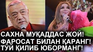 ЁДГОР САГДИЕВ ҚАТТИҚ ТАНҚИД ҚИЛДИ!