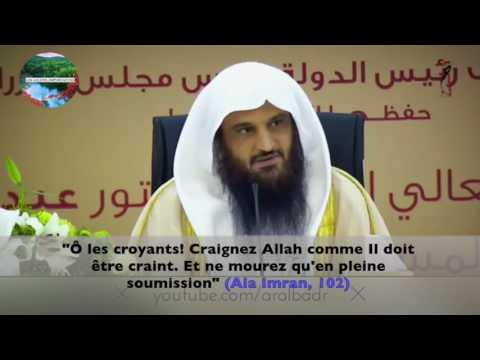Quel mauvais exemple du peuple qui ne connait Allah que pendant Ramadan - Sheikh 'Abderazzak al badr