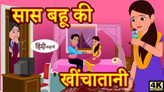 bedtime-stories-moral-stories-hindi-story-time-funny-comedy-kahani