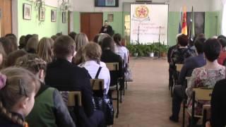 Межрайонная читательская конференция