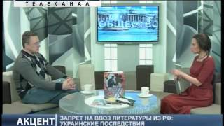 Акцент Иван Степурин