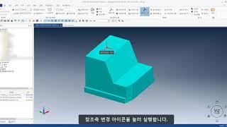 VIZDesign(CATIA/NX뷰어)_2D투영 후 D…