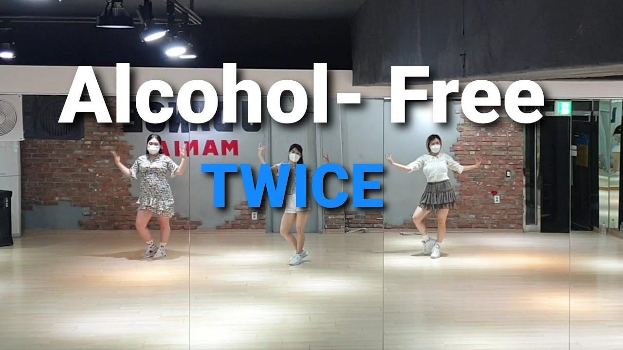 Alcohol-Free (알콜-프리) TWICE (트와이스) ♡오전 주부방송댄스♡ 커버댄스 dance cover