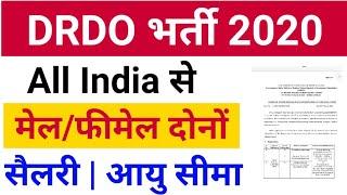 DRDO Recruitment 2020   Junior Research Fellow (JRF)   Salary 35000   All India Jobs