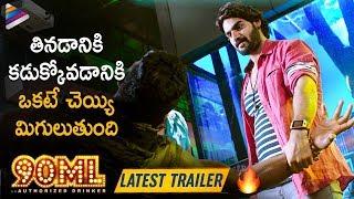 Kartikeyaand#39;s 90ML LATEST TRAILER | Kartikeya | Neha Solanki | 2019 Latest Telugu Movie Trailers