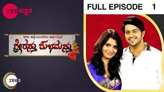 Shrirasthu Shubhamasthu - Episode 1 - September 22, 2014