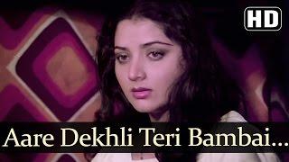 Are Dekhli Teri Bambai (HD) - Oh Bewafaa Songs - Rajendra Kumar - Yogita Bali - Kishore Kumar