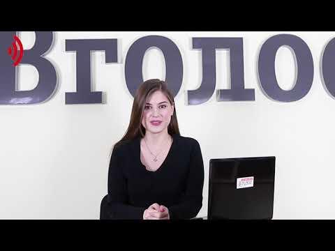 Порно-шоу, зомбі та зрада: огляд тижня від «Вголосу» (відео)