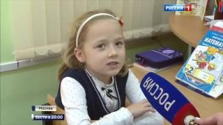 видео Детские часы с gps трекером q50 купить