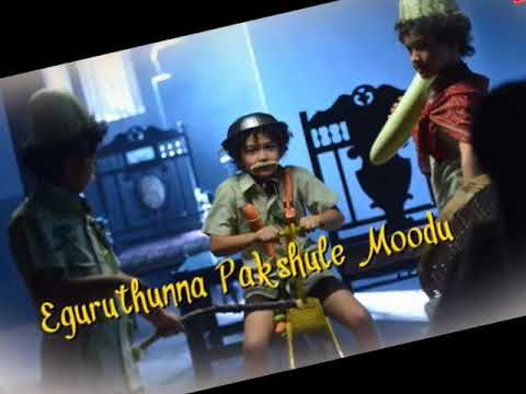 Andamaina Lokam Full Song With Lyrics || ...