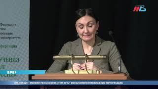 В волгоградском меде обсудили вопросы обучения иностранцев
