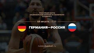 видео Баскетбол: Чемпионат Европы U18.