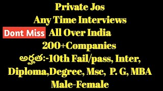 Mega Job Mela in Hyderabad  Jobs For Freshers and Experience  All Time Interviews  Private Jobs Jobs