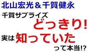 チャンネル登録お願いします。 関連動画 【Kis-My-Ft2】新たな可能性を...